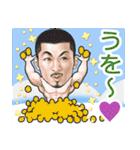 つる坊2~冬~(個別スタンプ:36)