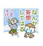 つる坊2~冬~(個別スタンプ:37)
