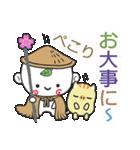 つる坊2~冬~(個別スタンプ:38)