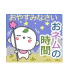 つる坊2~冬~(個別スタンプ:39)