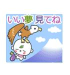 つる坊2~冬~(個別スタンプ:40)