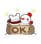 しろくまたん☆シンプルすたんぷ 冬2(個別スタンプ:01)