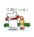 しろくまたん☆シンプルすたんぷ 冬2(個別スタンプ:02)