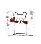 しろくまたん☆シンプルすたんぷ 冬2(個別スタンプ:04)
