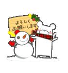 しろくまたん☆シンプルすたんぷ 冬2(個別スタンプ:05)