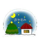しろくまたん☆シンプルすたんぷ 冬2(個別スタンプ:06)