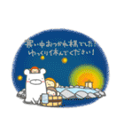 しろくまたん☆シンプルすたんぷ 冬2(個別スタンプ:07)