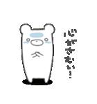 しろくまたん☆シンプルすたんぷ 冬2(個別スタンプ:09)