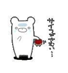 しろくまたん☆シンプルすたんぷ 冬2(個別スタンプ:10)