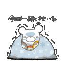 しろくまたん☆シンプルすたんぷ 冬2(個別スタンプ:12)