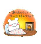 しろくまたん☆シンプルすたんぷ 冬2(個別スタンプ:14)