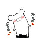しろくまたん☆シンプルすたんぷ 冬2(個別スタンプ:15)