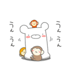 しろくまたん☆シンプルすたんぷ 冬2(個別スタンプ:17)