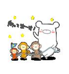 しろくまたん☆シンプルすたんぷ 冬2(個別スタンプ:19)
