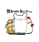 しろくまたん☆シンプルすたんぷ 冬2(個別スタンプ:20)
