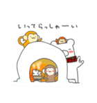 しろくまたん☆シンプルすたんぷ 冬2(個別スタンプ:21)