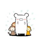 しろくまたん☆シンプルすたんぷ 冬2(個別スタンプ:22)