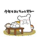 しろくまたん☆シンプルすたんぷ 冬2(個別スタンプ:23)