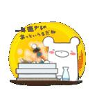 しろくまたん☆シンプルすたんぷ 冬2(個別スタンプ:24)
