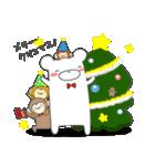 しろくまたん☆シンプルすたんぷ 冬2(個別スタンプ:26)