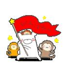 しろくまたん☆シンプルすたんぷ 冬2(個別スタンプ:28)