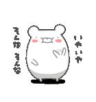 しろくまたん☆シンプルすたんぷ 冬2(個別スタンプ:30)