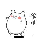 しろくまたん☆シンプルすたんぷ 冬2(個別スタンプ:31)