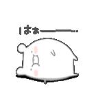 しろくまたん☆シンプルすたんぷ 冬2(個別スタンプ:32)