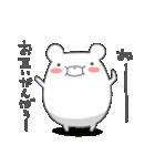 しろくまたん☆シンプルすたんぷ 冬2(個別スタンプ:34)