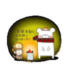 しろくまたん☆シンプルすたんぷ 冬2(個別スタンプ:36)