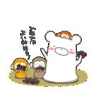 しろくまたん☆シンプルすたんぷ 冬2(個別スタンプ:37)