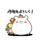 しろくまたん☆シンプルすたんぷ 冬2(個別スタンプ:38)