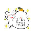 しろくまたん☆シンプルすたんぷ 冬2(個別スタンプ:39)