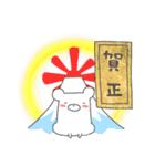 しろくまたん☆シンプルすたんぷ 冬2(個別スタンプ:40)