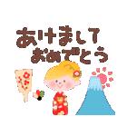 大人ガーリー♡年末年始の可愛いスタンプ(個別スタンプ:1)