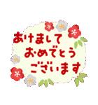 大人ガーリー♡年末年始の可愛いスタンプ(個別スタンプ:2)