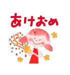 大人ガーリー♡年末年始の可愛いスタンプ(個別スタンプ:3)