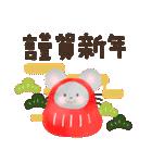大人ガーリー♡年末年始の可愛いスタンプ(個別スタンプ:4)