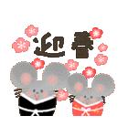 大人ガーリー♡年末年始の可愛いスタンプ(個別スタンプ:5)