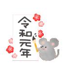 大人ガーリー♡年末年始の可愛いスタンプ(個別スタンプ:6)
