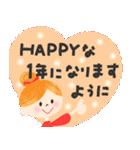 大人ガーリー♡年末年始の可愛いスタンプ(個別スタンプ:7)
