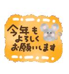 大人ガーリー♡年末年始の可愛いスタンプ(個別スタンプ:8)