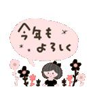 大人ガーリー♡年末年始の可愛いスタンプ(個別スタンプ:10)