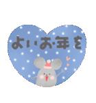大人ガーリー♡年末年始の可愛いスタンプ(個別スタンプ:11)
