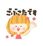 大人ガーリー♡年末年始の可愛いスタンプ(個別スタンプ:13)