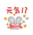 大人ガーリー♡年末年始の可愛いスタンプ(個別スタンプ:14)