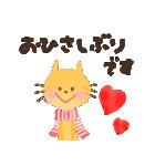 大人ガーリー♡年末年始の可愛いスタンプ(個別スタンプ:15)