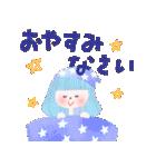 大人ガーリー♡年末年始の可愛いスタンプ(個別スタンプ:18)