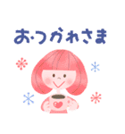 大人ガーリー♡年末年始の可愛いスタンプ(個別スタンプ:19)
