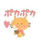 大人ガーリー♡年末年始の可愛いスタンプ(個別スタンプ:20)
